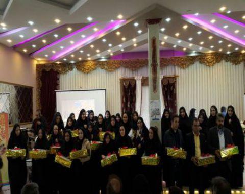 برگزاری مراسم سپاسگزاری از برترین های حوزه ی آموزشی و پرورشی